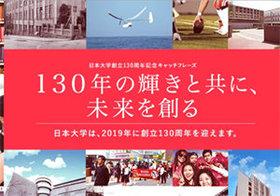 日大アメフト事件で「コミュニケーション不足ゆえの誤解」と弁解する日本大学は、説明責任を果たす気がない?