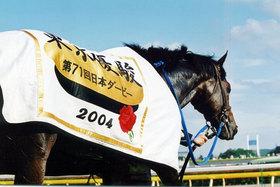 JRA「平成」ダービー列伝「武豊5勝」「3頭の三冠馬誕生」「数々の名勝負」