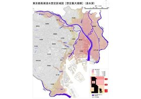東京、台風による浸水想定エリアマップ発表…墨田区や江東区で浸水10m超も