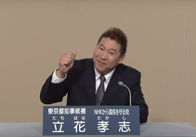NHK集金人、夜遅くに女性宅訪問、1日17通手紙投函…一部の非常識行動が問題視