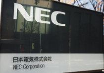 NECが末期状態…1万6千人削減→また3千人削減、事業売却の連続で稼ぐ事業消滅