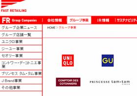 GU、この夏「買うべき商品3選」
