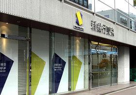 東京都が税金1400億円をドブに捨てた新銀行東京、合併直後にシステム障害で大惨事
