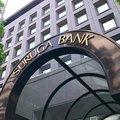 【スルガ銀行・不正融資】幹部が続々退職で真相隠蔽…社外取締役・監査役に大物エリートずらり