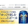 各社一斉発売の「新定義ビール」を飲み比べレビュー!一番美味いのは、どれ?