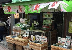 日本の緑茶、世界的ブーム、なぜ低迷脱し輸出量18倍に?価格は中国の約7倍