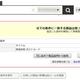 西城秀樹さんの葬儀配布品、ネットで転売続出に批判の声も…100万円超の入札も