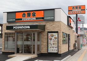 吉野家とはなまるうどんの「はしご定期券」バカ売れ…すき家のゼンショー、はま寿司効果で大幅増益