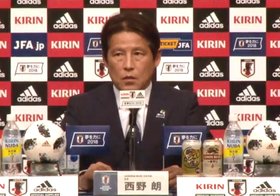 西野ジャパン、ガーナに惨敗で大ブーイング…「逆に戦力ダウン」「プロなのか疑問」