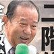 差別問題も「いろいろな人生観」で済ませる自民党・二階俊博幹事長