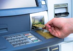 銀行のコンビニATMを「無料化」する簡単な方法…ネット専業はソニー銀行が最強?