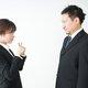 男性上司と女性部下の食事禁止、勝手な社内飲み会禁止…財務次官セクハラ問題で広まる