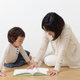 「やる気スイッチ」は遺伝する! 頭のいい子を育てるために親がやるべきこととは