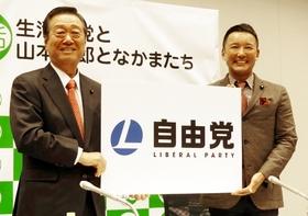 小沢一郎氏、裁判官と検察の癒着を公然と批判