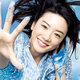 『半分、青い。』の永野芽郁、素顔は半端ないファン思い?