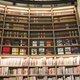 不祥事続出で有名なツタヤ図書館、海老名市が議論抜きで今後5年の委託継続決定か?