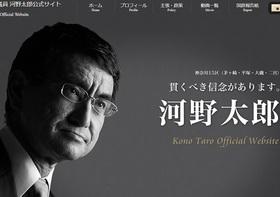 河野太郎外相、多忙の合間縫い土日に香港訪問の「目的」