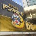 ドンキ、繁栄を謳歌…渋谷に120mビル開発、他社店舗を次々ドンキ型に転換で売上爆増