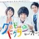 フジ『グッド・ドクター』号泣する視聴者続出…天才子役・高松咲希に絶賛の嵐!
