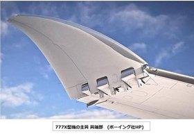 ボーイング、「折り畳み翼」航空機が圧巻!翼幅71m、なぜ機体重量増でも燃費向上?