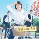 吉岡里帆、主演ドラマが2作連続大爆死で「吉岡に主演は無理」「演技力ない」と酷評