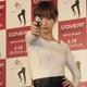 篠田麻里子、芸能活動の危機か…活動低迷、ワガママ女王様気取りだった過去がアダか