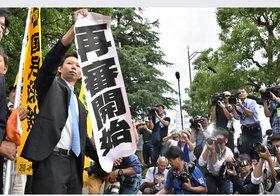 """【日野町事件再審開始決定】証拠開示が""""裁判官の当たり外れ""""に左右されないために法改正を"""