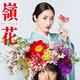 『高嶺の花』もはや野島伸司氏がどこまでダメな脚本を書くかを楽しむドラマに