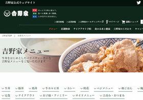【吉野家・松屋・すき家】食べるべき牛丼メニュー、厳選3品はこれだ!
