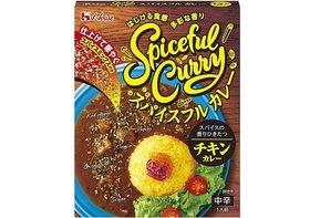 プロが選ぶオススメ絶品「レトルトカレー」4選! より美味しく食べる方法!