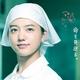 NHK『透明なゆりかご』は今期No.1ドラマだ…出産と中絶をめぐり逃げ場のない問いを突きつける