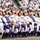 甲子園、「公立高校」金足農の「漫画みたいな逆転劇」連発に秋田県民が歓喜