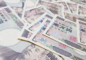 富豪だけが知っている お金を引き寄せるための10の考え方