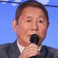 NHK大河『いだてん』視聴率急落の原因は、古今亭志ん生役のビートたけしにあった?