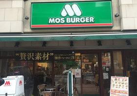 モスバーガー、韓国で「日本産不使用なので安心」、本社は「把握していなかった」と釈明
