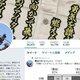 ツイッター・ブロック騒動の香山リカ氏、強い自己愛による「暗点化」の可能性