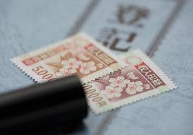 不必要に印紙税納税→税金の還付申請したら税務署が却下!