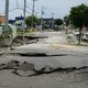 北海道地震、発生2日前に前兆現象か…大気中の電波に異常、首都圏でも大地震起きる可能性