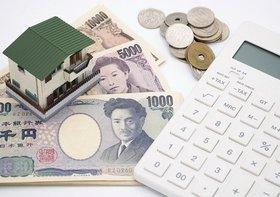 住宅ローン減税の恩恵を最も受けているのはどの階層か…租税原則の公平性を損なう可能性も