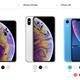 新型iPhone XS Max、「1台16万円超」にアップル信者もドン引き