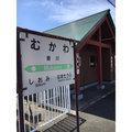 JR北海道、経営危機で「施設と運行分離」説…災害のたびに復旧しない路線累積