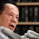 ユニバーサル電撃解任の岡田前会長、反撃の狼煙…長男と長女が法廷で全面対立
