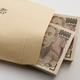 「日本人の給与平均が上昇」はウソ!? 統計水増しのトリック