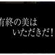パチンコ『牙狼』『AKB48』最大の