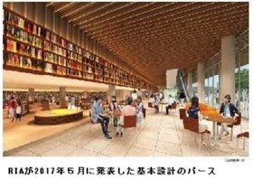 和歌山市、他県のツタヤ図書館を運営事業者コンペ前に視察…出来レース疑惑、文書を廃棄