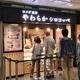 コッペパンブームの意外な秘密…専門店急増の理由&食べるべき「概念を覆す食感」とは