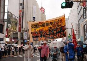 東京都、小池知事に言論規制措置の権限を与える人権条例採択へ