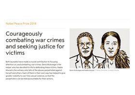 江川紹子「性暴力根絶のため国際的な取り組みを」ノーベル平和賞受賞2氏の訴えと日本の役割