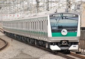 JR埼京線の痴漢件数、なぜ半分以下に激減?カギは「人の目」と1号車限定の○○