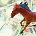 競馬で当たった儲け、いくら以上なら確定申告が必要? ハズレ馬券保管で税金ゼロに?